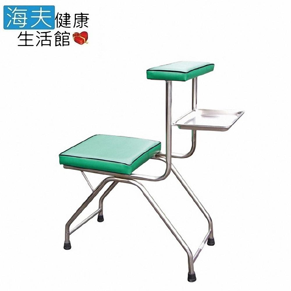 【YAHO 耀宏 海夫】YH081 侧坐 注射椅
