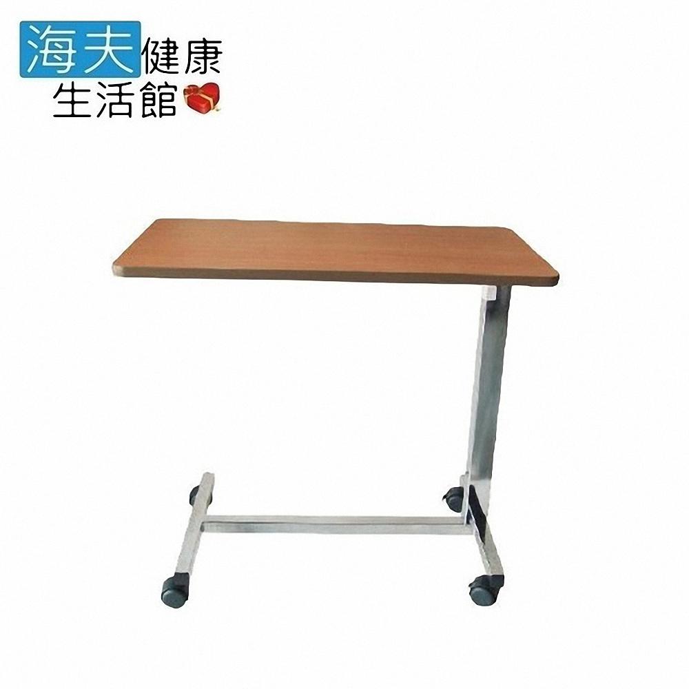 【建鹏 海夫】JP-751-1 升降式附轮餐桌