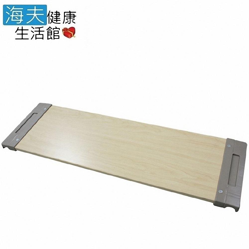 【YAHO 耀宏 海夫】YH018-2 木制餐桌板