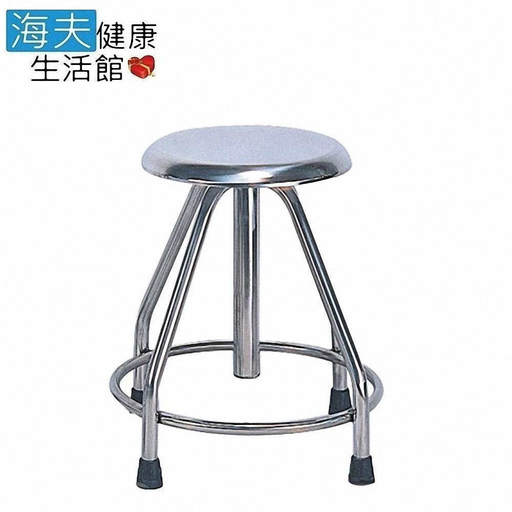 【YAHO 耀宏 海夫】YH080 无轮 回转椅 不锈钢