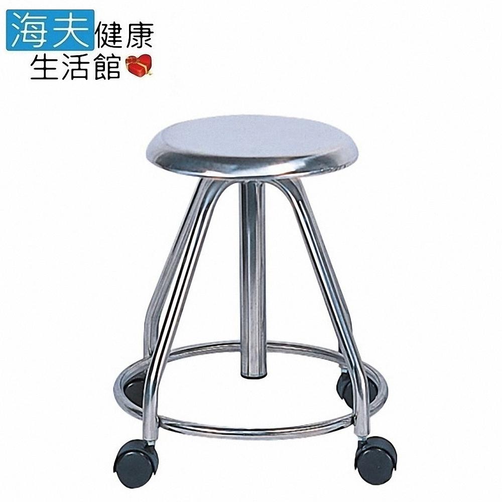 【YAHO 耀宏 海夫】YH080-1 附轮子 回转椅 不锈钢