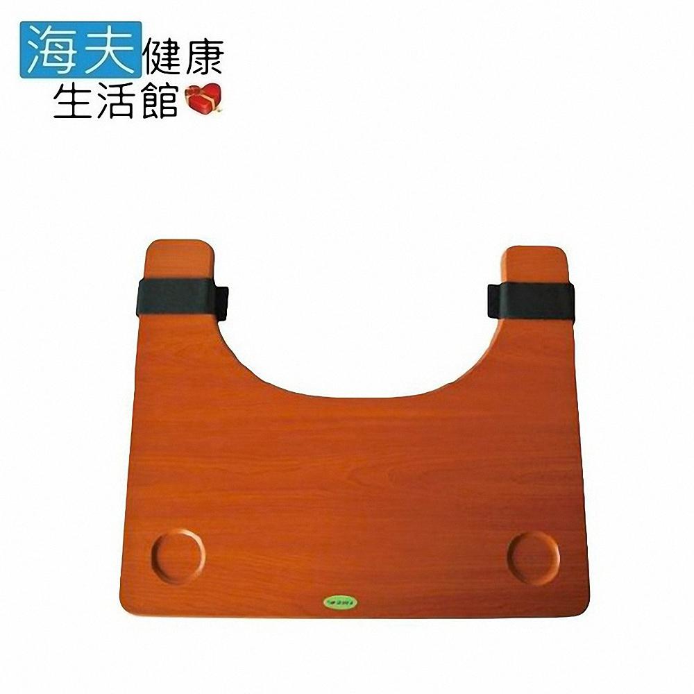 【建鹏 海夫】JP-752 木质 轮椅用 餐桌板