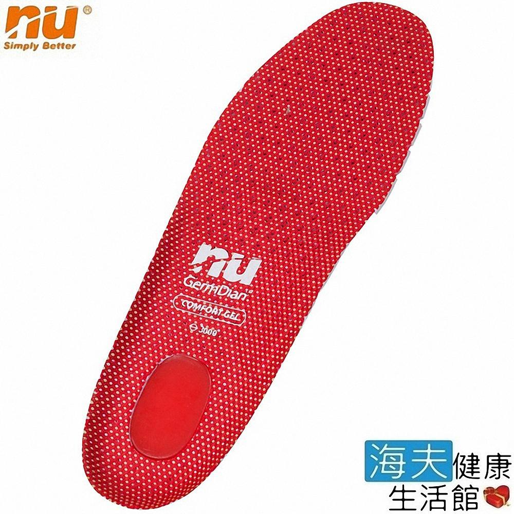 【恩悠数码x海夫】NU 3D 能量 足弓 脚正鞋垫-3 缓解足底筋膜款