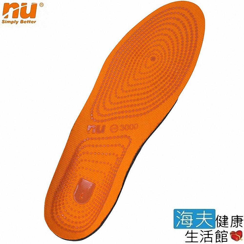 【恩悠数码x海夫】NU 3D 能量 足弓 脚正鞋垫-4 运动强效吸震款