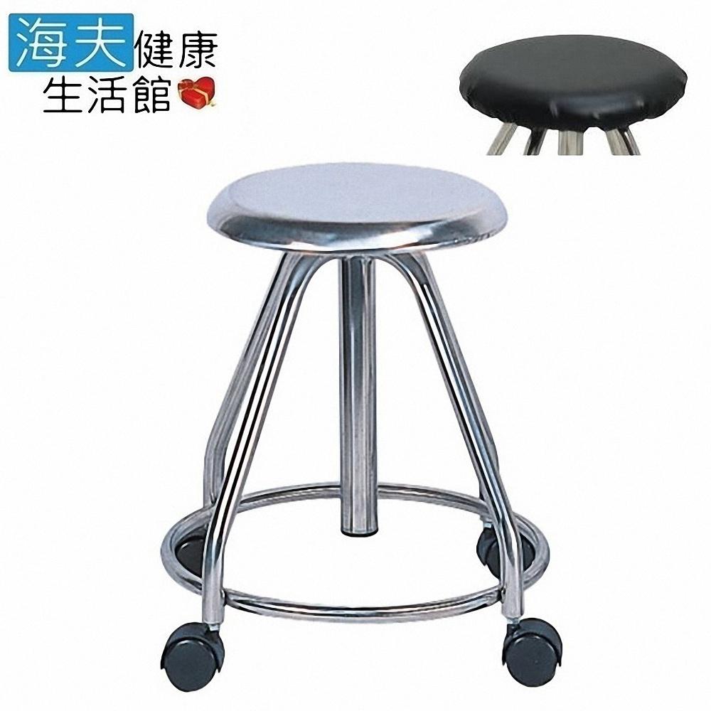 【YAHO 耀宏 海夫】YH080-1 附轮子 回转椅 不锈钢(附包复皮垫)
