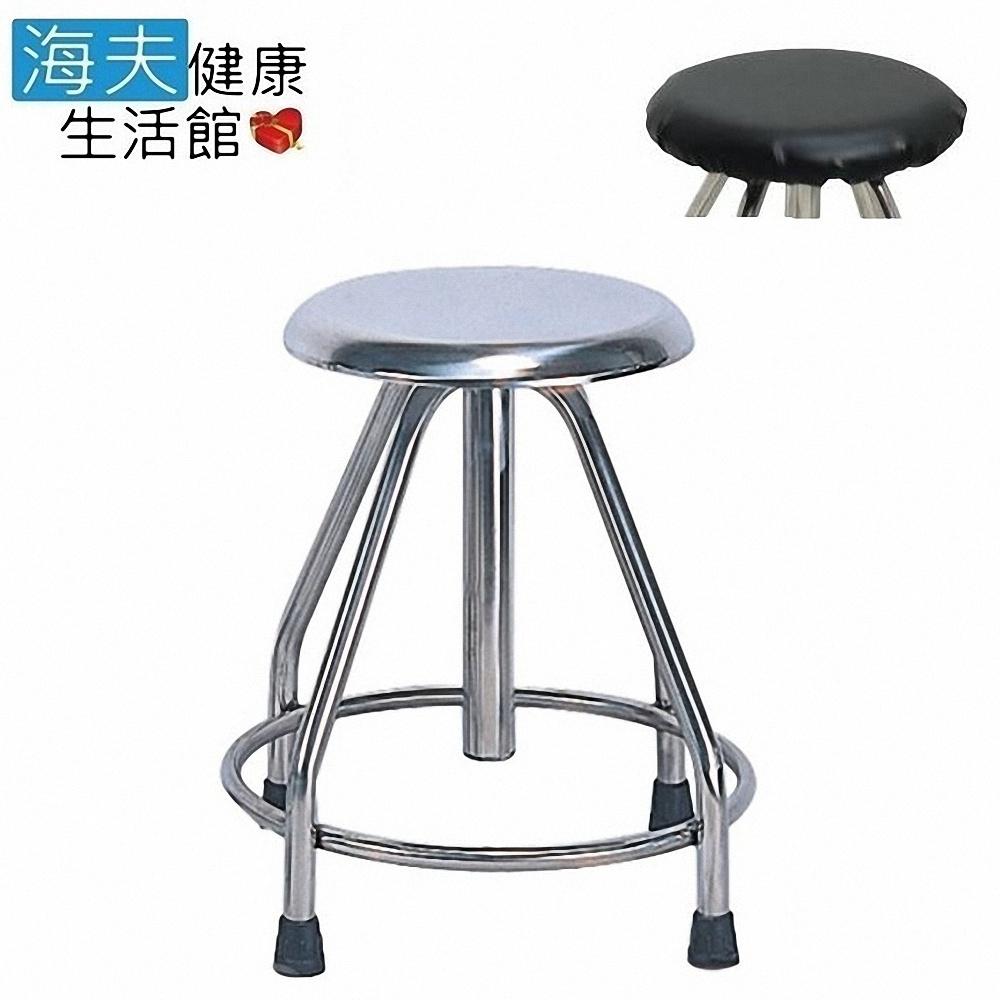 【YAHO 耀宏 海夫】YH080 无轮 回转椅 不锈钢(附包复皮垫)