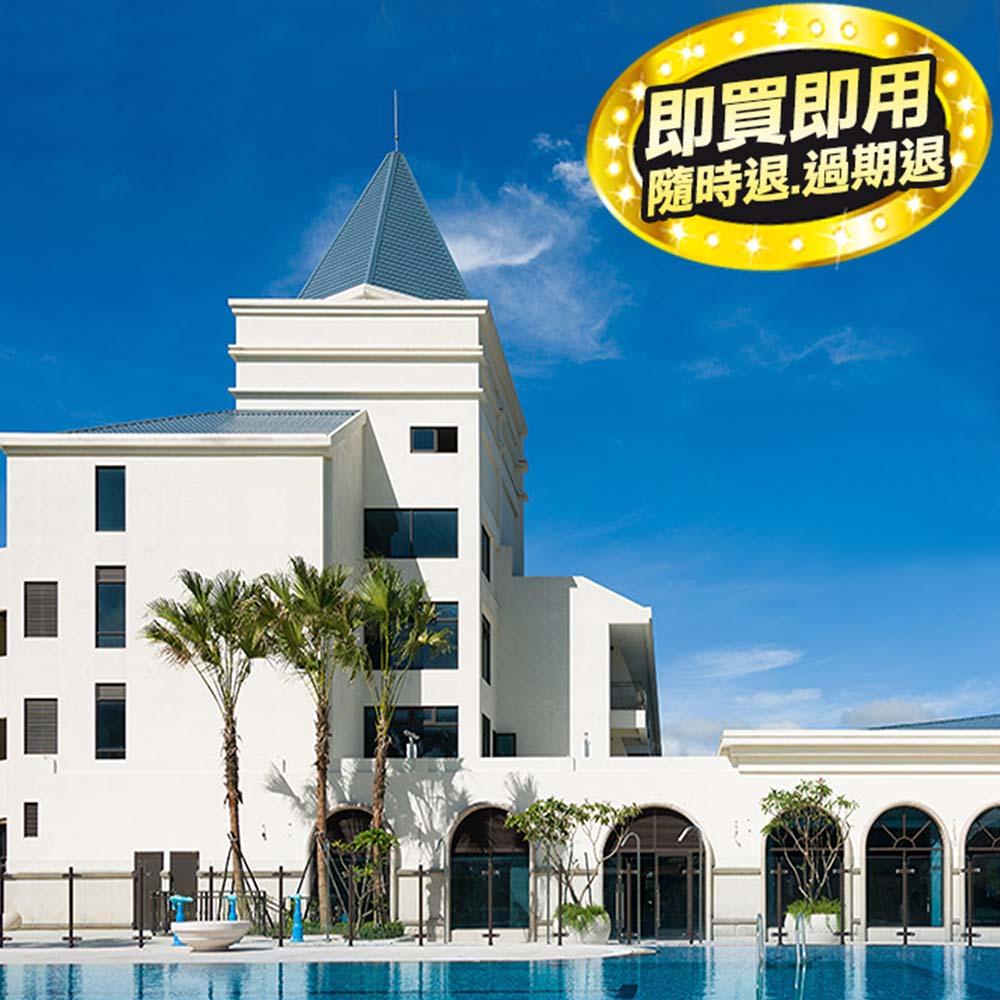 【台北】福容大飯店-福隆<旅館區精緻和洋客房>周日~周四一泊一食住宿專案