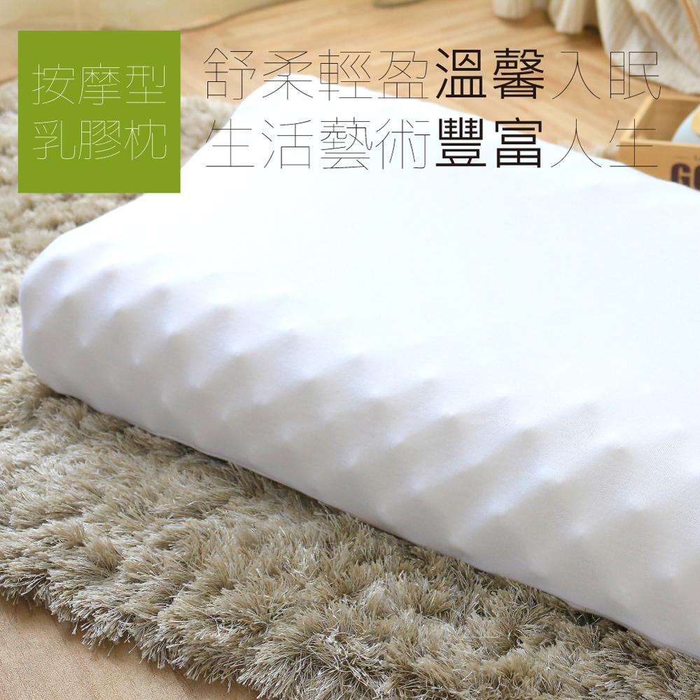 【R.Q.POLO】颗粒按摩乳胶枕/人体工学/100%天然乳胶(1入)