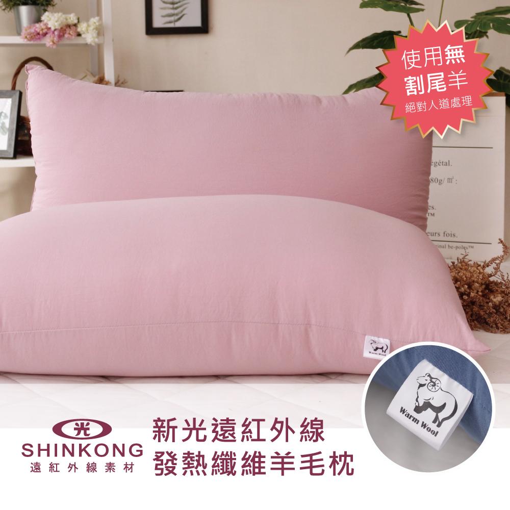 R.Q.POLO (火鶴粉) 新光遠紅外線 發熱羊毛枕 枕頭枕芯 (1入)
