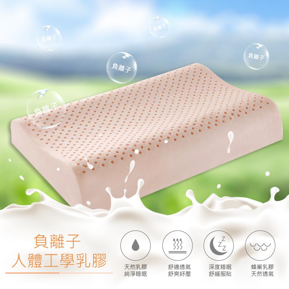【R.Q.POLO】負離子人體工學乳膠枕(淨化空氣/深度睡眠)