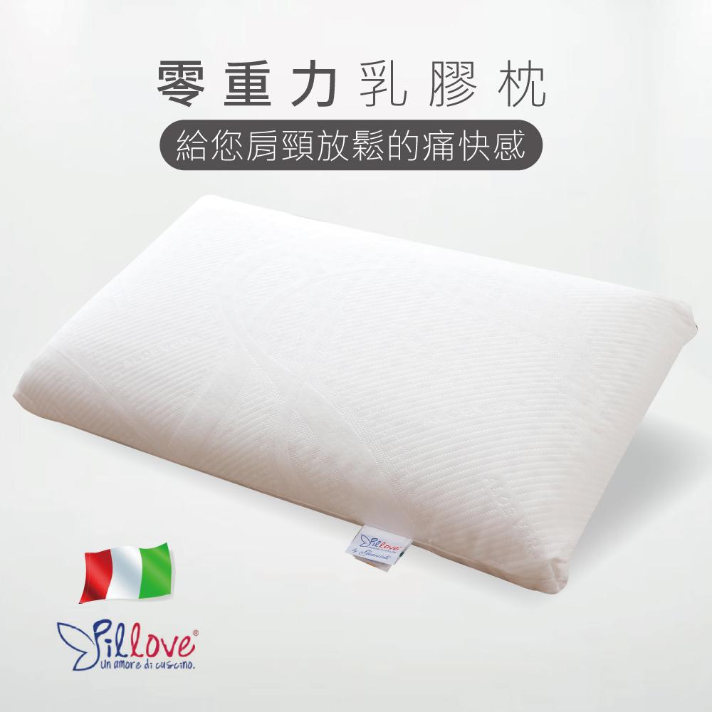 義大利進口PILLOVE 零重力乳膠枕 天然透氣平面型枕頭(1入)