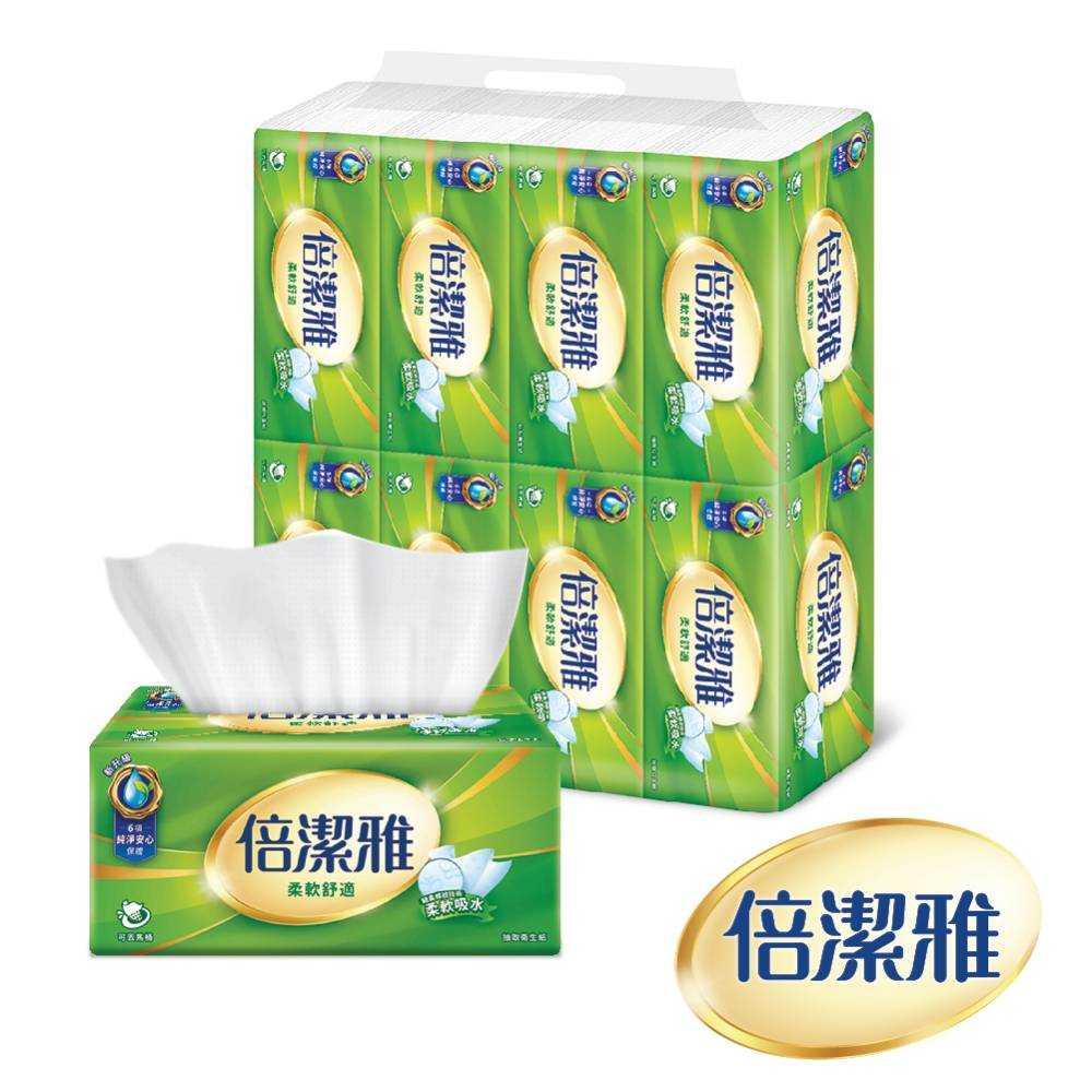倍潔雅柔軟舒適抽取式衛生紙100抽8包10袋/箱