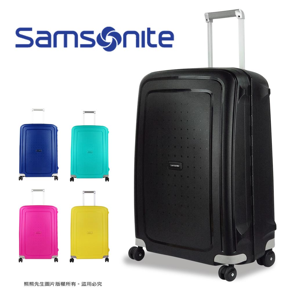 【Samsonite 新秀丽 】行李箱 旅行箱 S'Cure系列 25吋 10U (曜石黑)