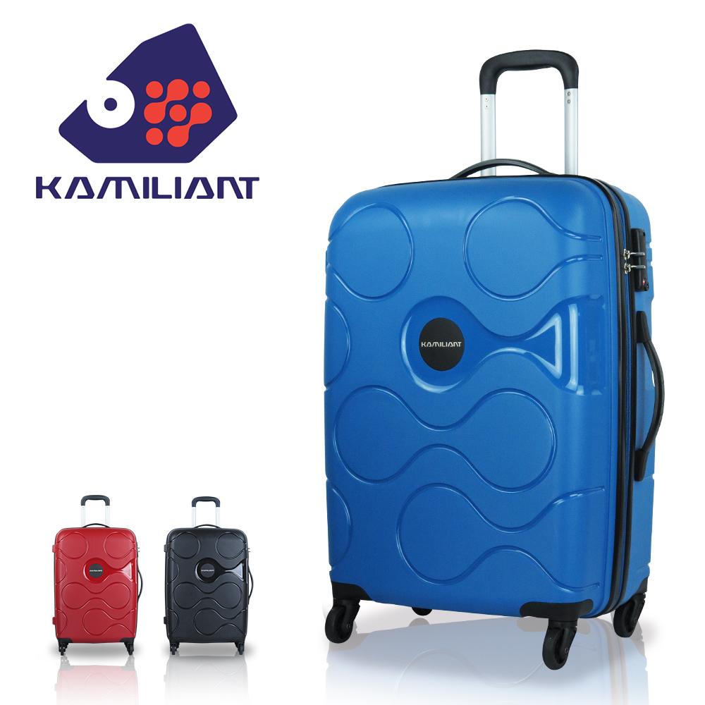 【新秀丽 Kamiliant 卡米龙】静音轮28吋 雾面轻量 普普星球 行李箱 PP材质 旅行箱(靓亮蓝)