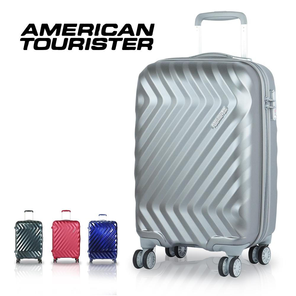 【Samsonite 新秀丽 American Tourister 美国旅行者】行李箱 旅行箱 28吋 I25 (雾面银灰)