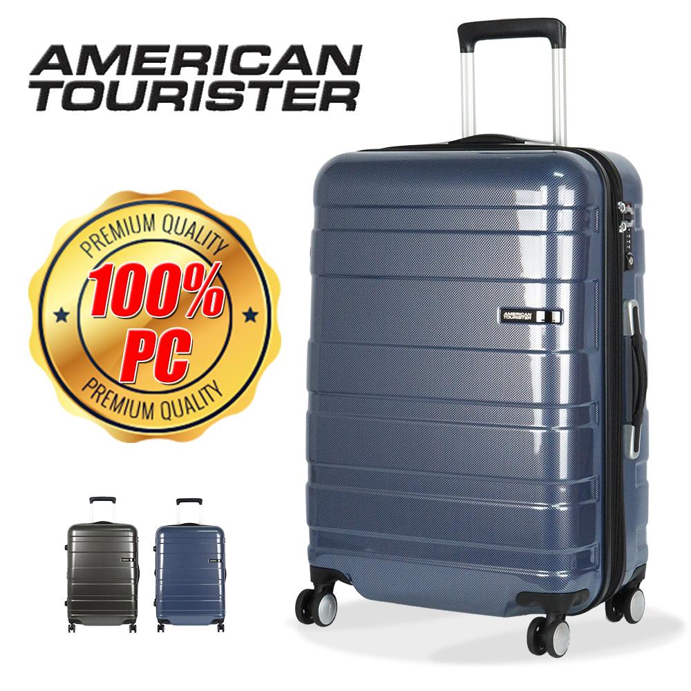 【Samsonite 新秀丽 American Tourister 美国旅行者】行李箱 旅行箱 25吋 AT9 (亮面海军蓝)