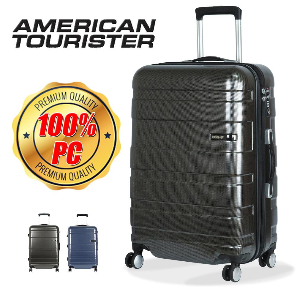 【Samsonite 新秀丽 American Tourister 美国旅行者】行李箱 旅行箱 25吋 AT9 (雾面黑色)