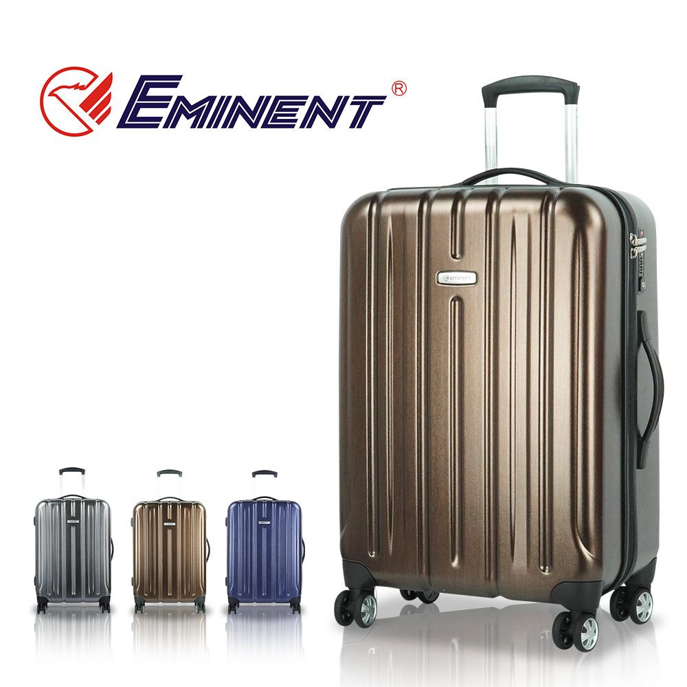 【Eminent万国通路】行李箱 旅行箱 28吋 KF21 (古铜拉丝)