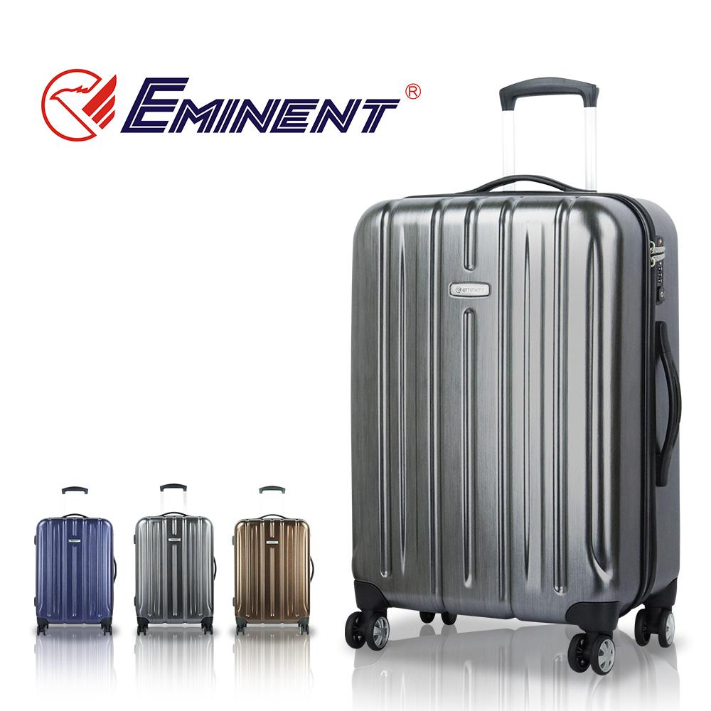 【Eminent万国通路】行李箱 旅行箱 28吋 KF21 (铁灰拉丝)