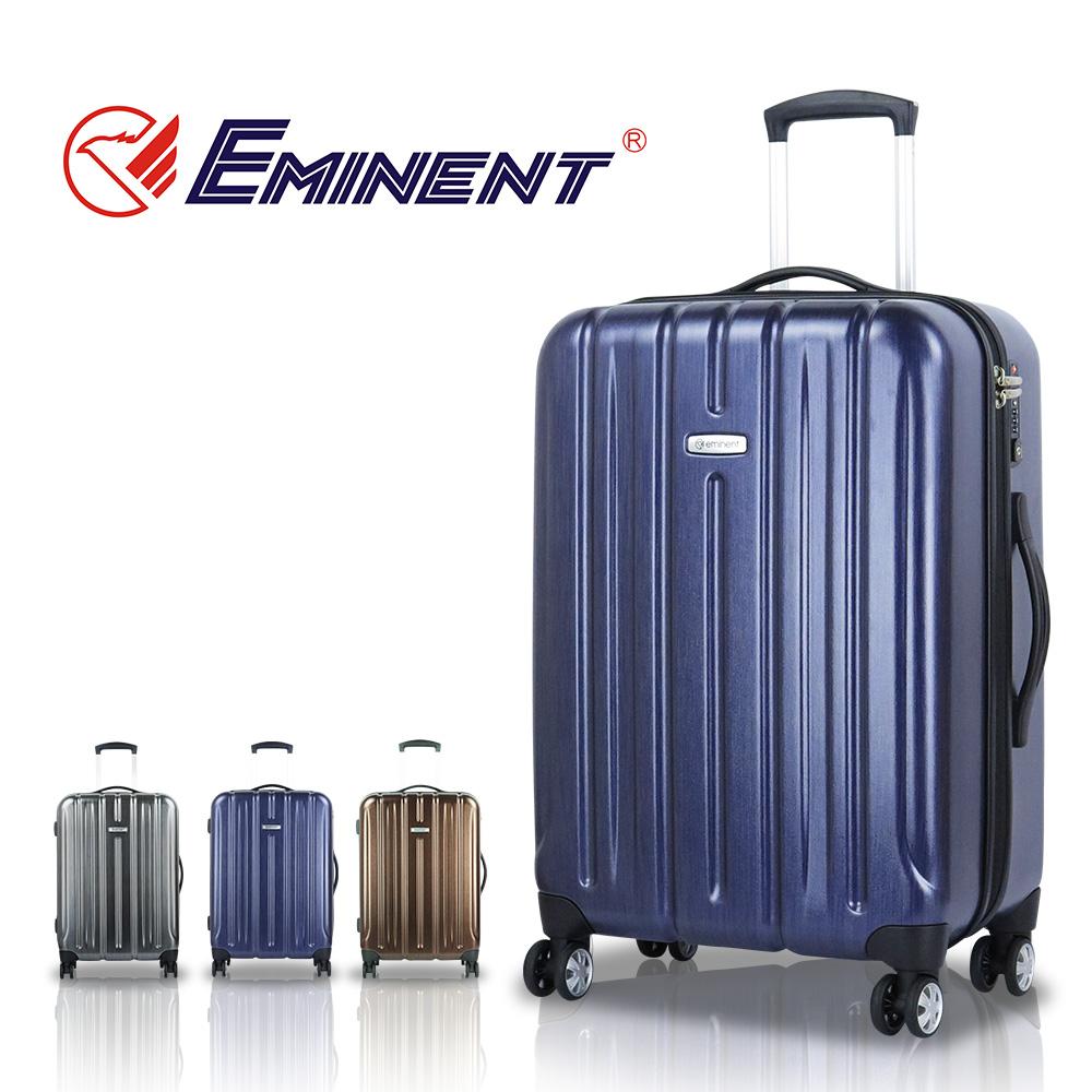 【Eminent万国通路】行李箱 旅行箱 28吋 KF21 (深蓝拉丝)