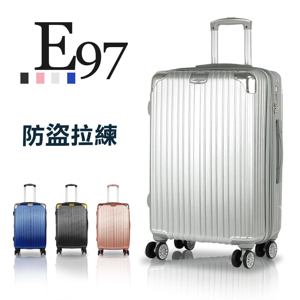 行李箱 旅行箱 28吋 E97 (星空银)