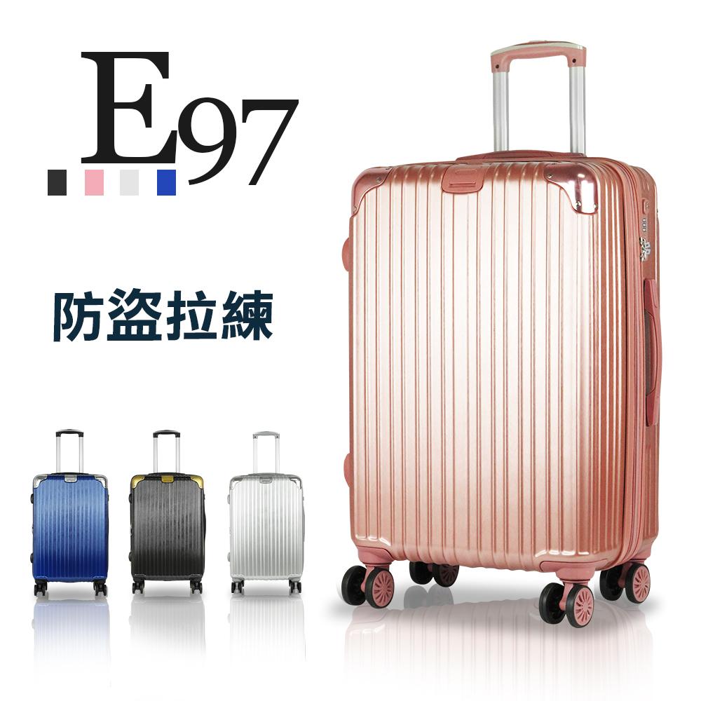 行李箱 旅行箱 28吋 E97 (玫瑰金)