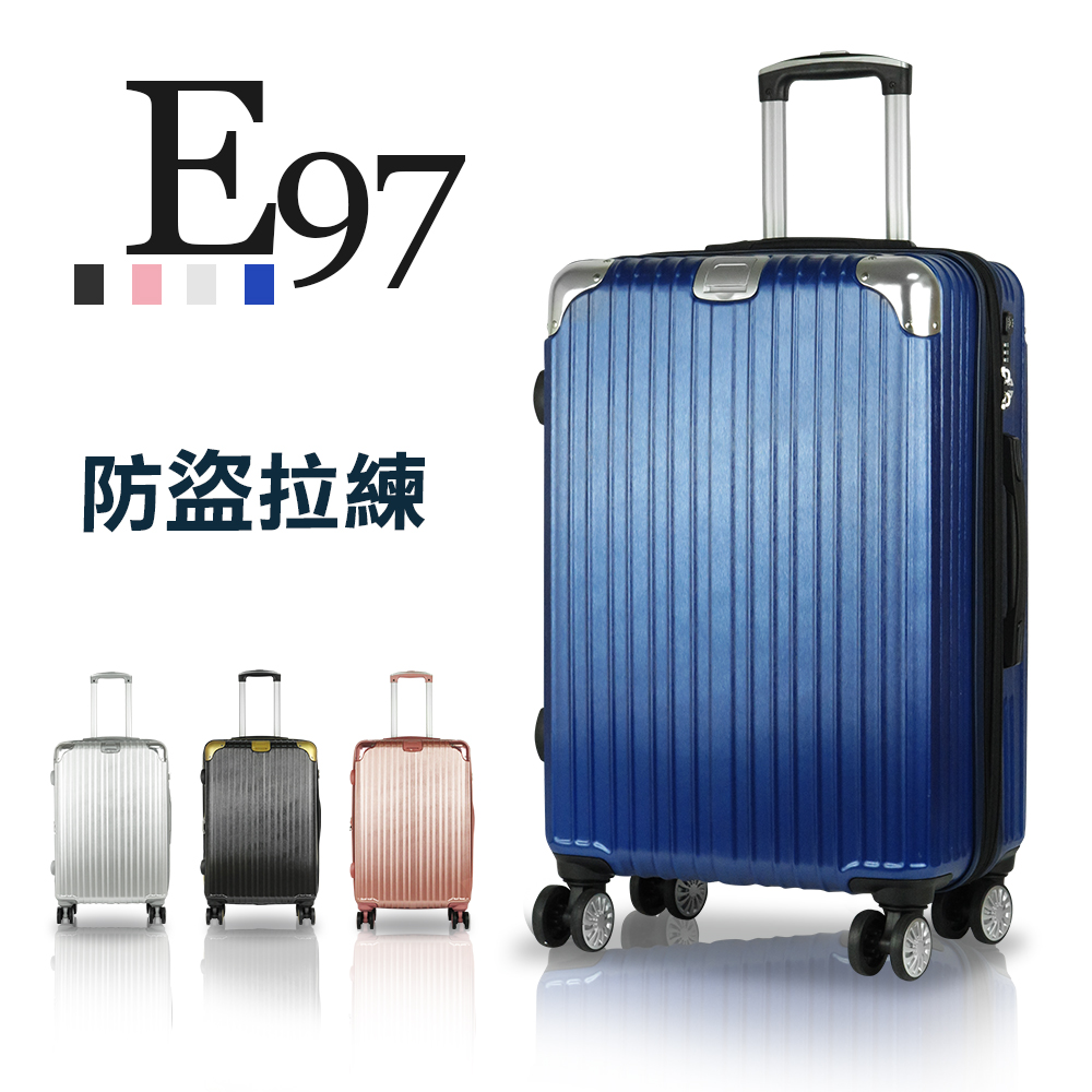 行李箱 旅行箱 28吋 E97 (海军蓝)