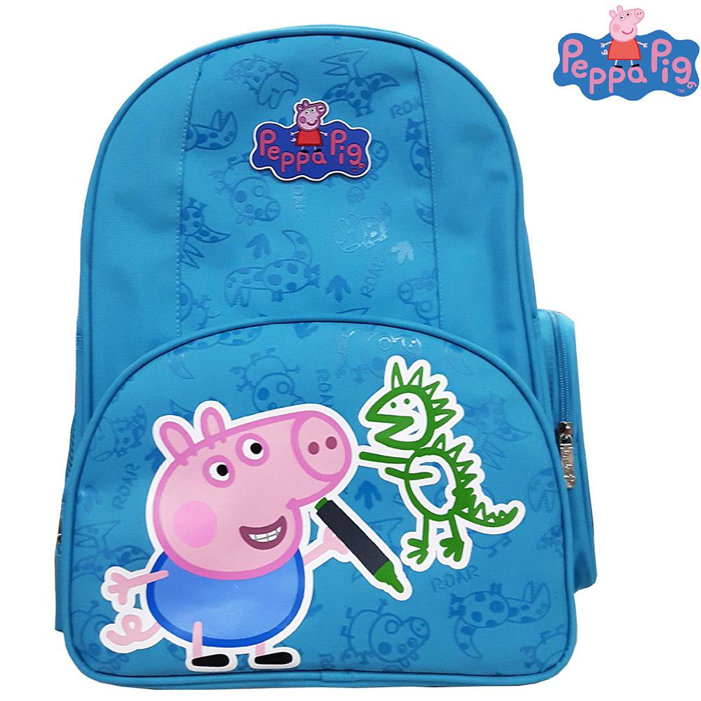 Peppa Pig 粉紅豬 護脊書包(水藍_A)PP574600A