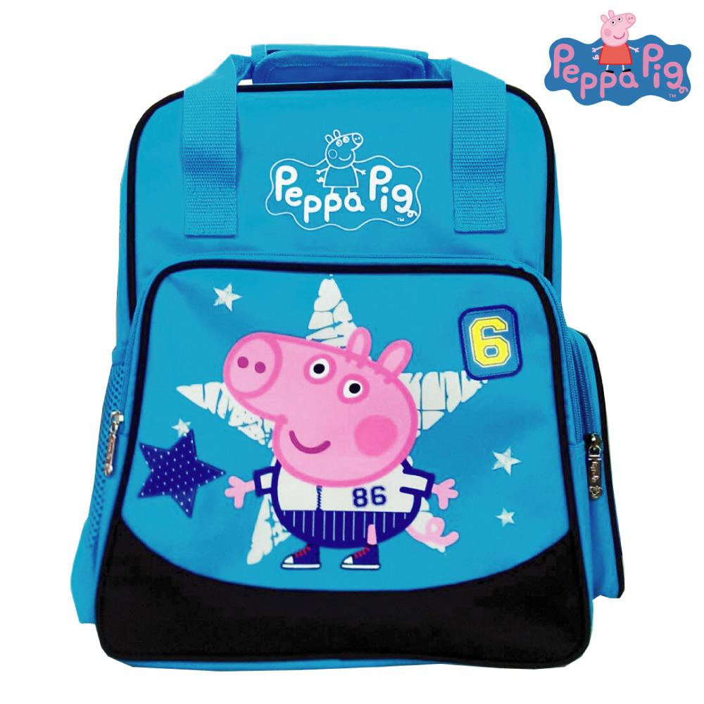 Peppa Pig 粉紅豬 兩用護脊書包(B)PP580700B