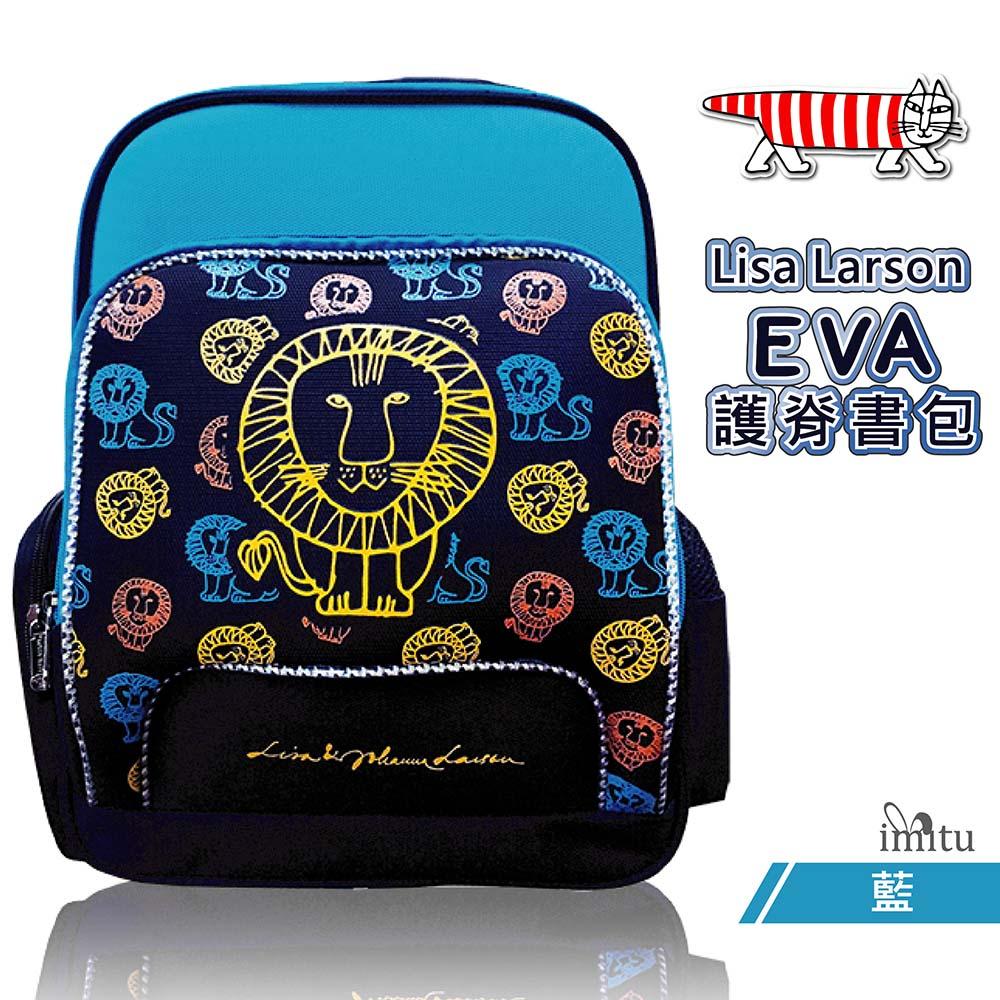 Lisa Larson  EVA護脊書包(藍)LS587600