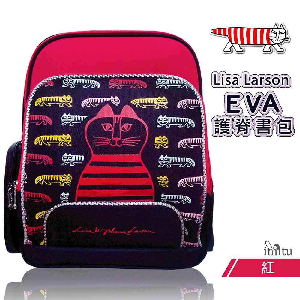 Lisa Larson  EVA護脊書包(紅)LS592000