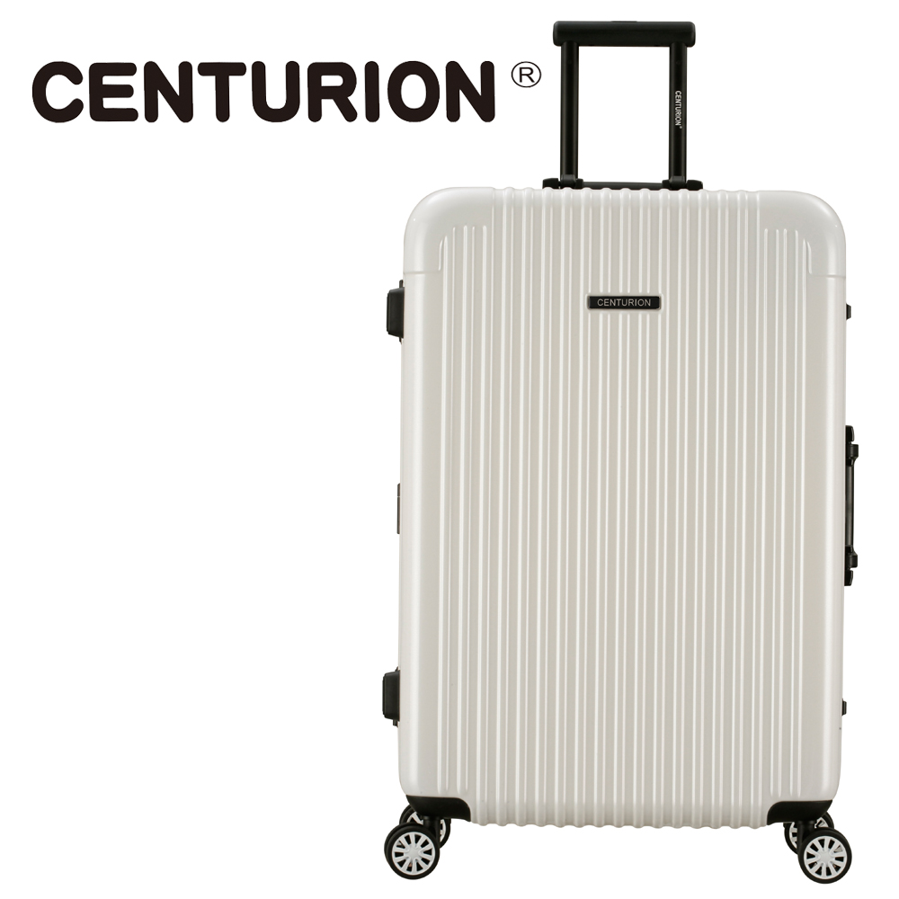 【CENTURION】美国百夫长29吋行李箱-百夫长白cen(铝框箱)