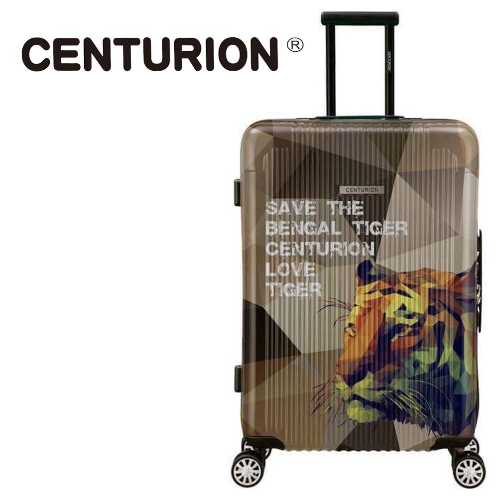 【CENTURION】美国百夫长动物保护系列26吋行李箱-孟加拉虎C75