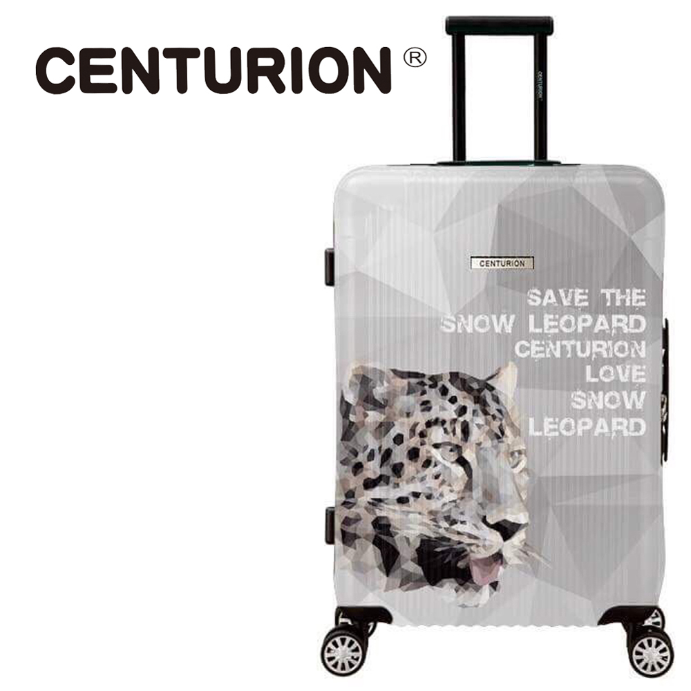 【CENTURION】美国百夫长动物保护系列26吋行李箱-中亚雪豹C76