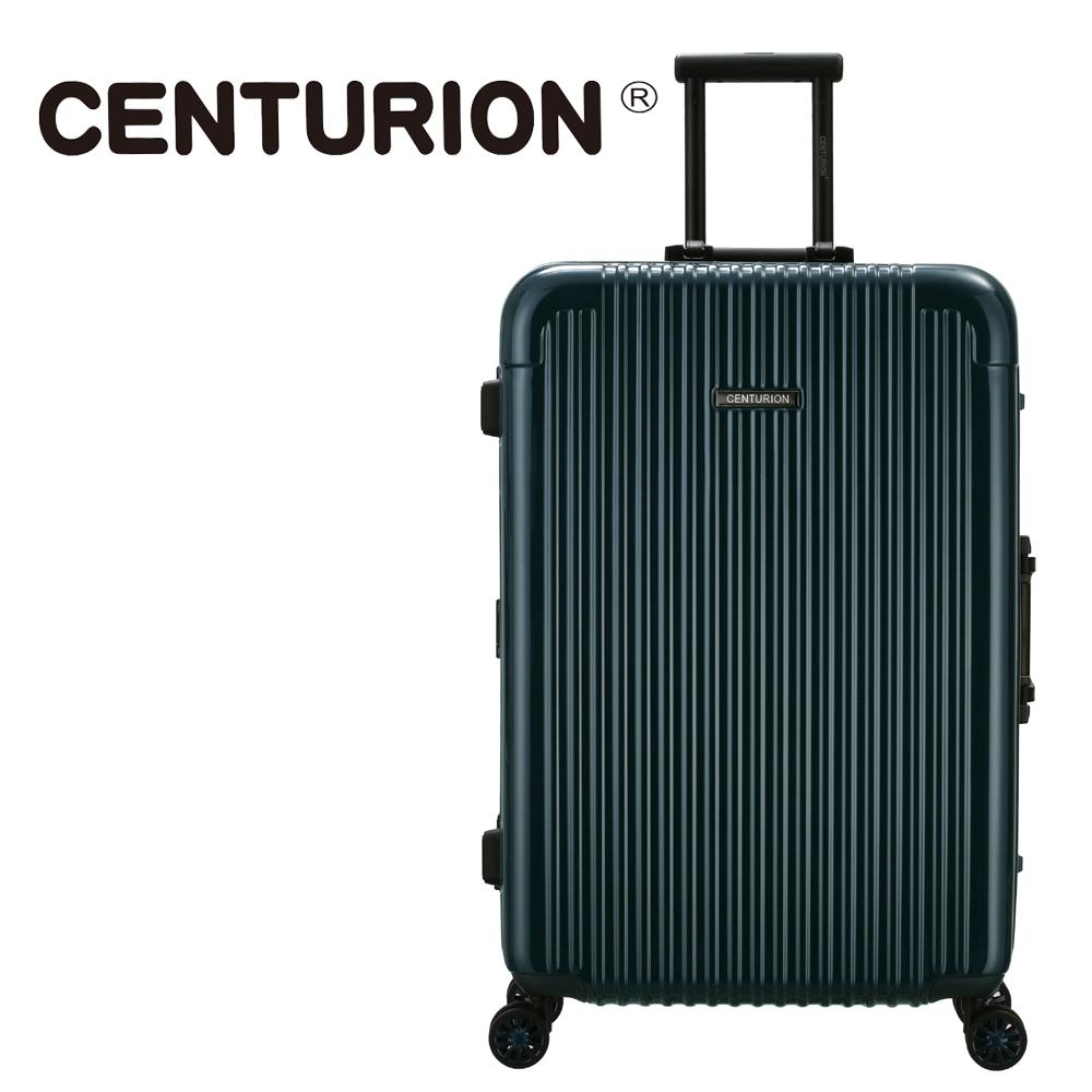 【CENTURION】美国百夫长29吋行李箱-公爵蓝dkb(铝框箱)