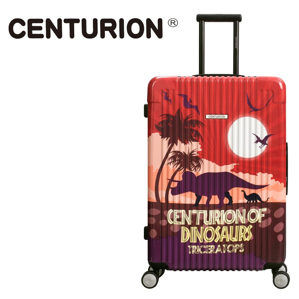 【CENTURION】美國百夫長恐龍系列29吋行李箱-三角龍E23