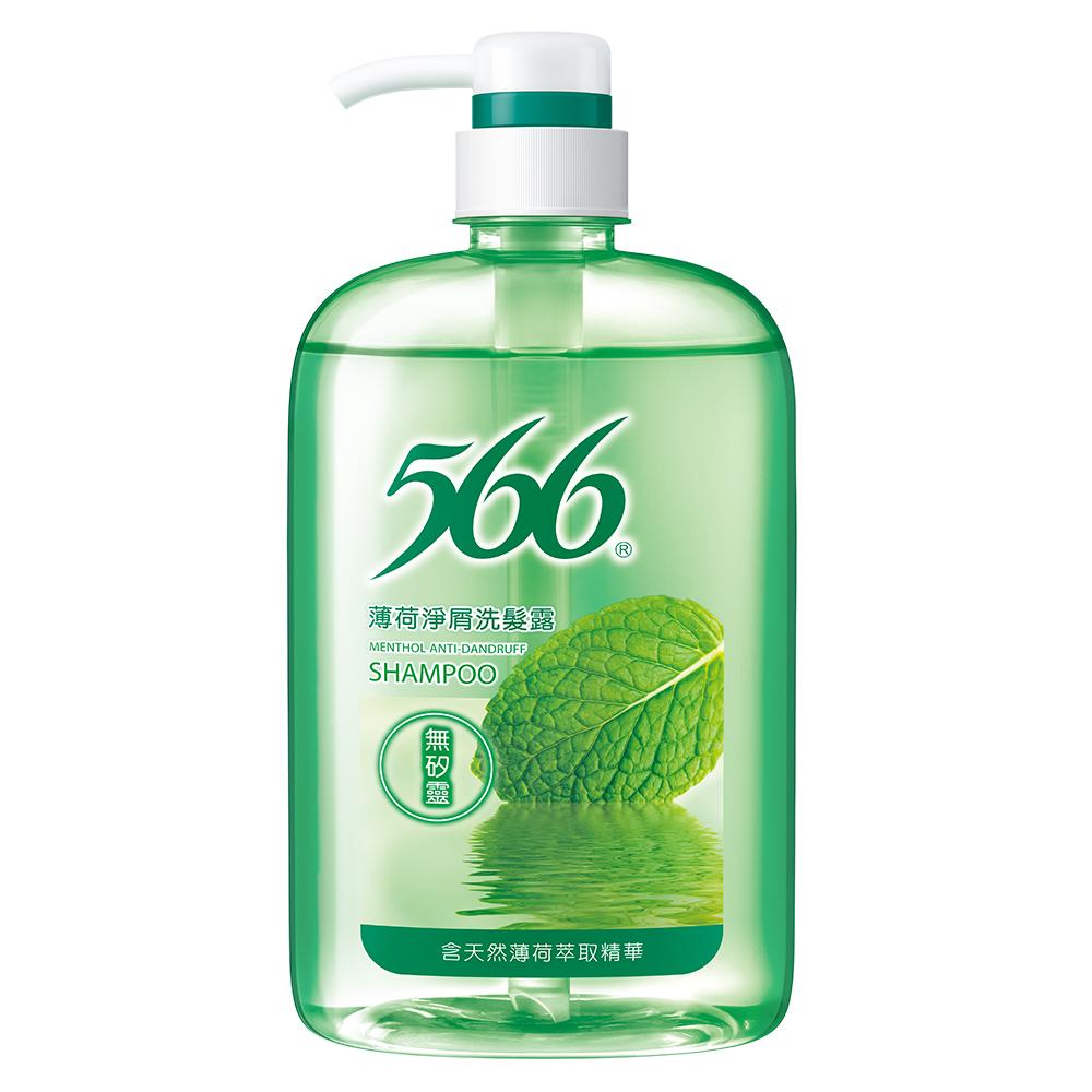 ~566~無矽靈薄荷淨屑洗髮露~800g