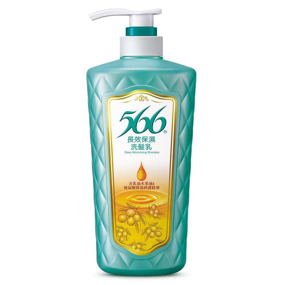 ~566~長效保濕洗髮乳~700g