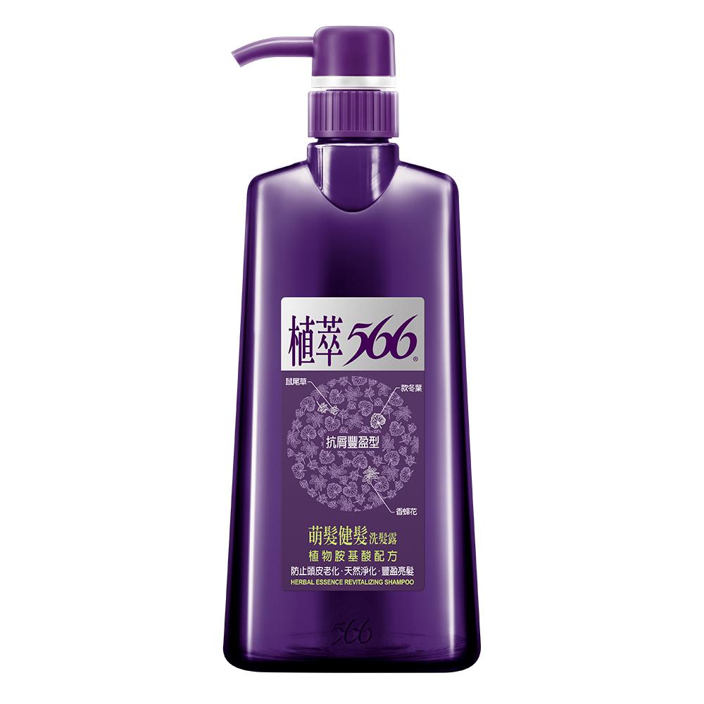 ~植萃566~健髮洗髮露~抗屑豐盈型~500g