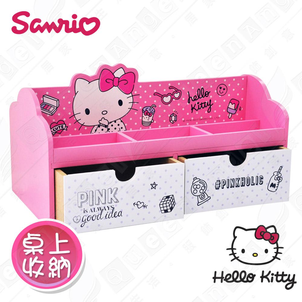 ~Hello Kitty~三麗鷗凱蒂貓桌上橫式雙抽 美妝收納盒 文具收納 桌上收納