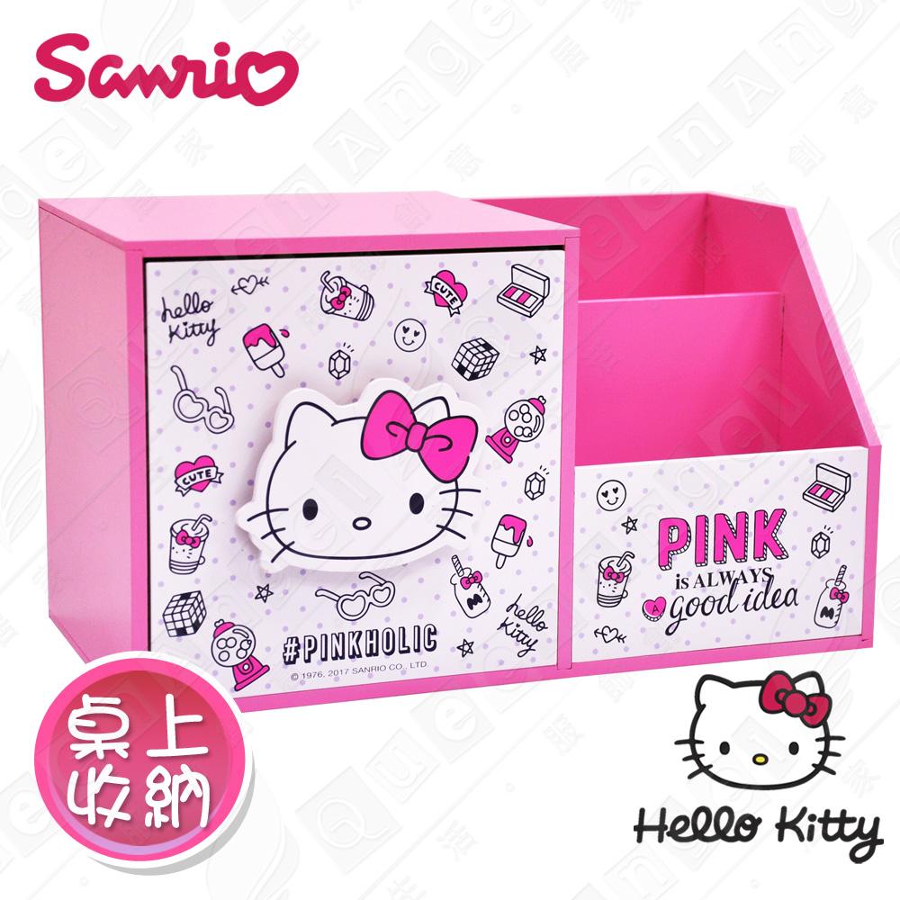 ~Hello Kitty~三麗鷗凱蒂貓大容量單抽盒 文具收納盒 筆筒 手機架 桌上收納