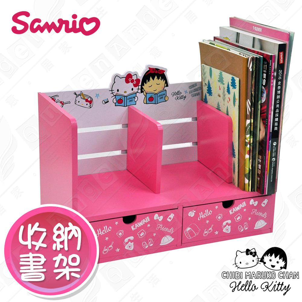 【Hello Kitty x 小丸子】超可爱联名款收纳书架 桌上文件架 抽屉收纳(正版授权)