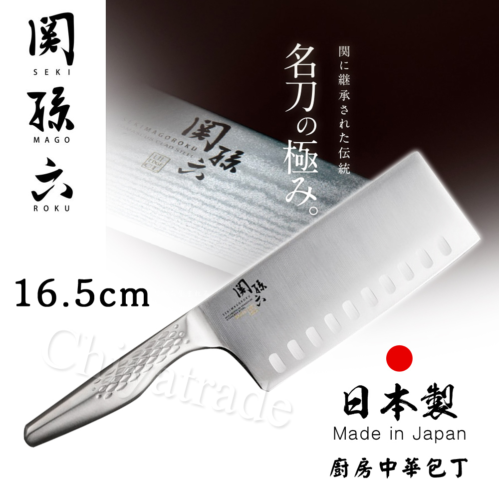【日本贝印KAI】日本制-匠创名刀关孙六 流线型握把一体成型不锈钢刀15cm(厨房小刀)