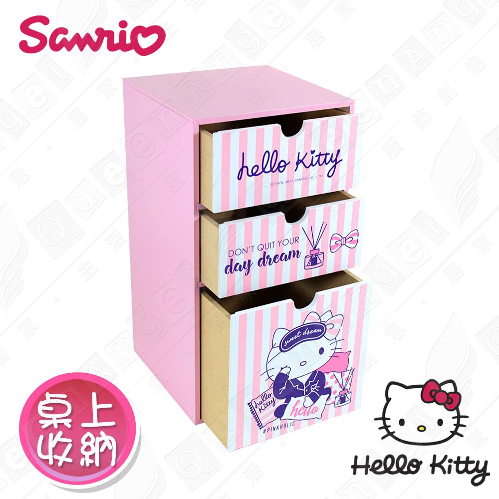 【Hello Kitty】文青风 凯蒂猫 直立式三抽盒 桌上收纳 文具收纳 饰品收纳(正版授权台湾制)