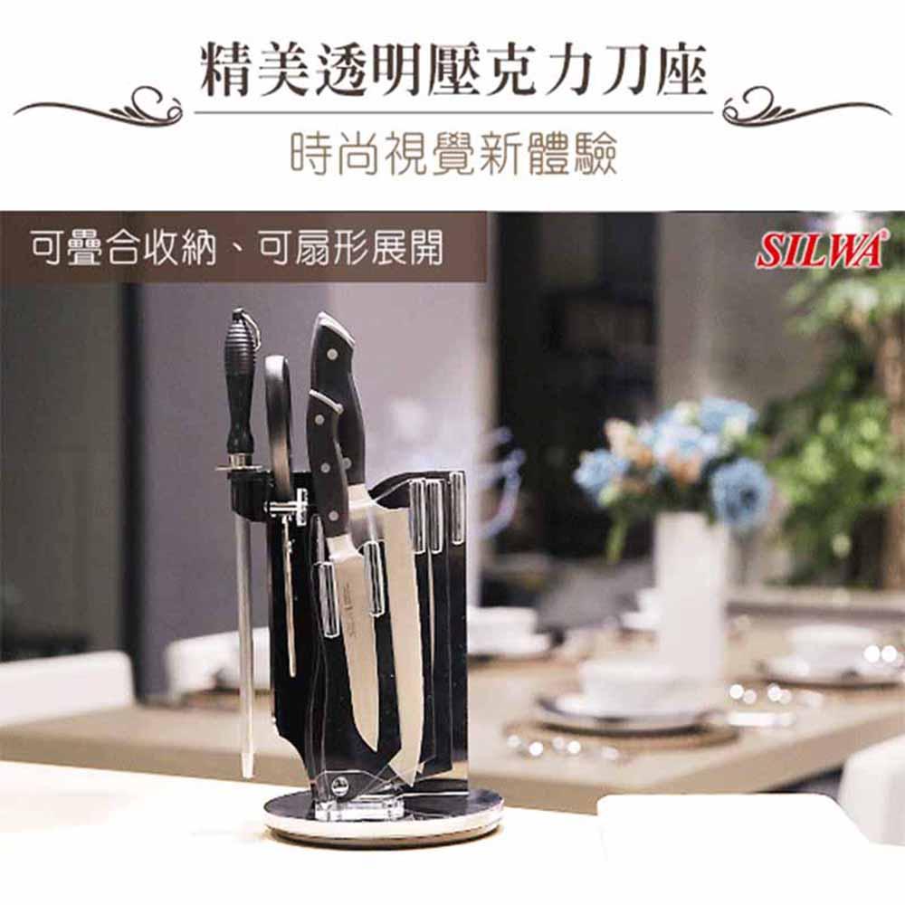 【西华SILWA】精美锻造款六件刀具组(含压克力360°旋转刀座)
