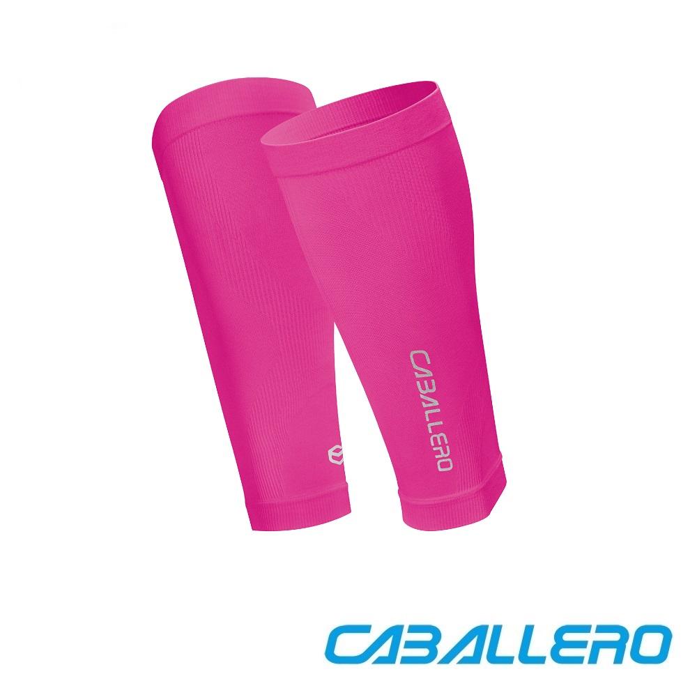【CABALLERO 機能服飾】一體成型運動壓力腿套─螢光色系