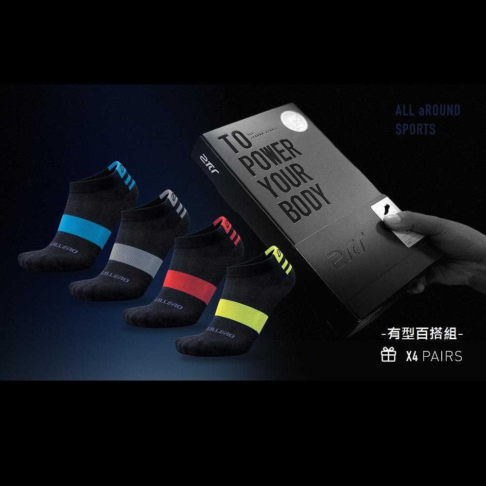 【2PIR 機能配件】銀纖維抗菌除臭運動襪 限量禮盒特惠組