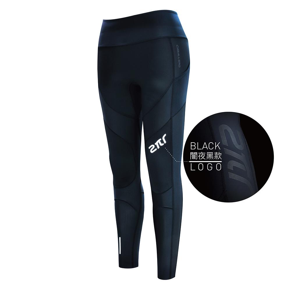 【2PIR 壓力褲】女款3D立體支撐壓力褲 闇夜黑色