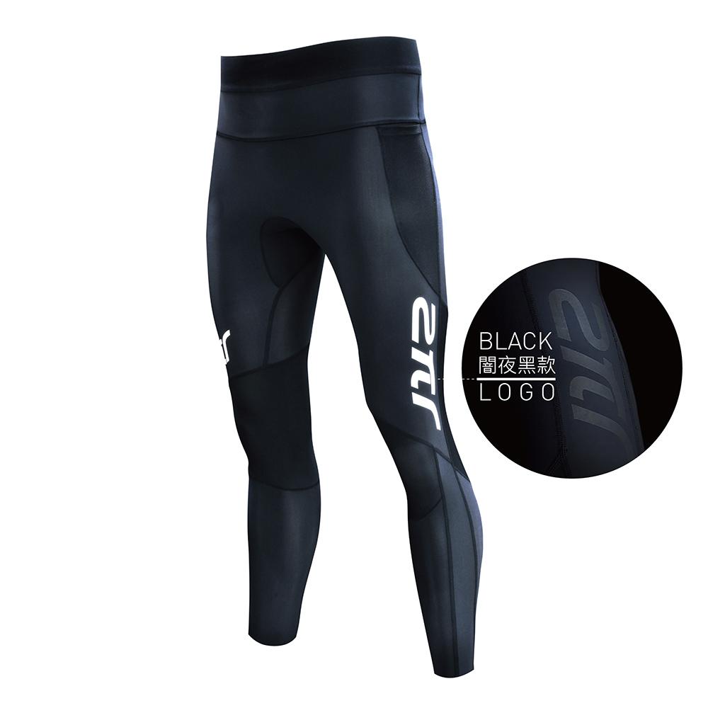 【2PIR 壓力褲】男款3D立體支撐壓力褲 闇夜黑色