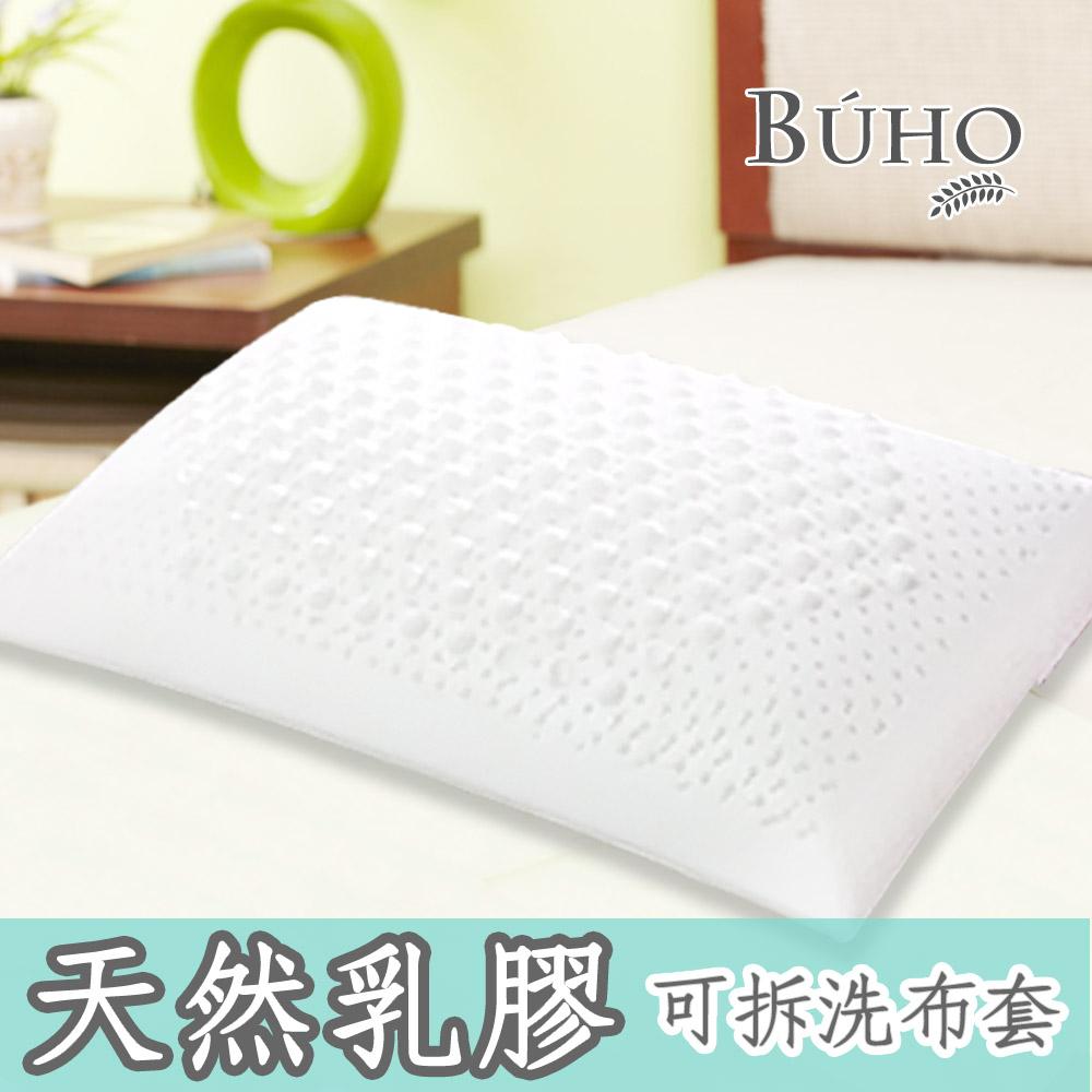 【BUHO布欧】标准释压按摩乳胶枕(1入)
